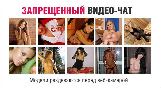 Секс знакомства украина виртуальный
